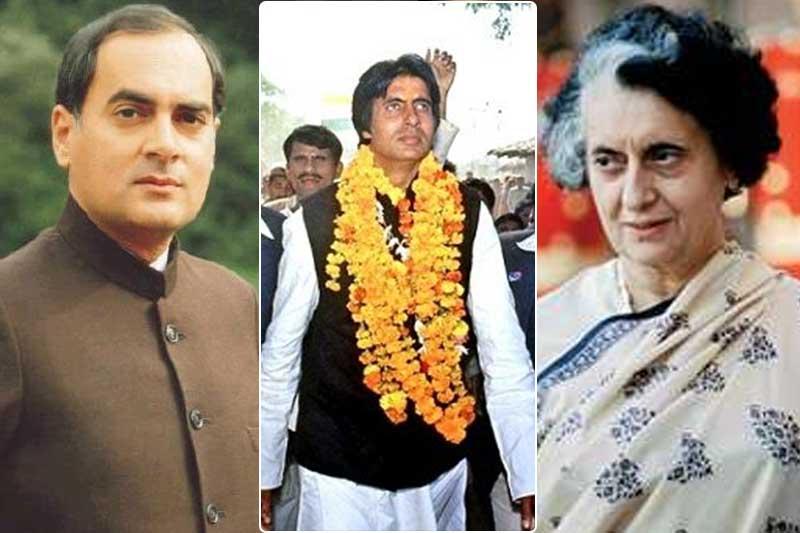 Indira Gandhi warned Rajiv Gandhi against Amitabhs entry in politics