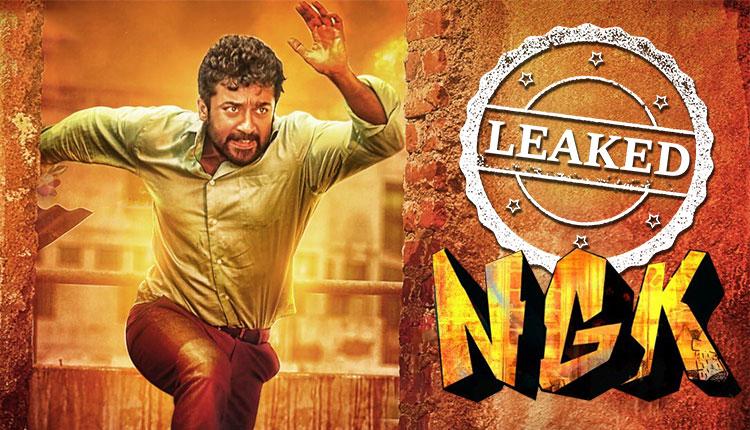 TAMILROCKERS - Sivappu Manjal Pachai] full movie Download leaked on ...