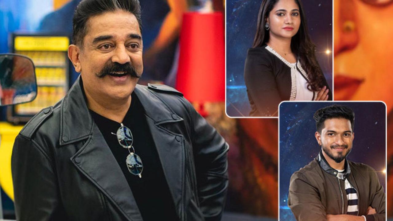 Bigg boss 1 tamil