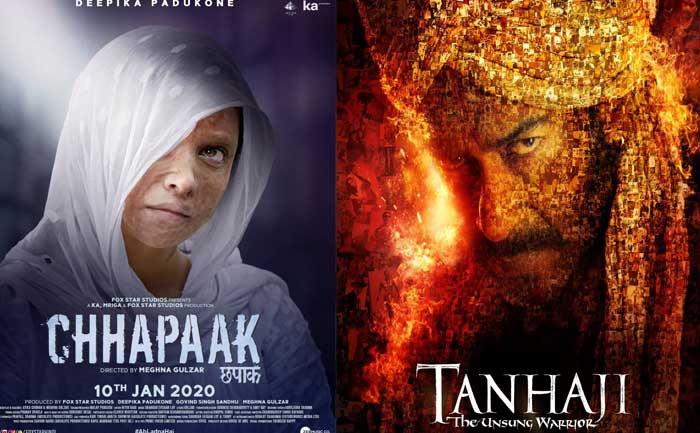 new bollywood movies 2020