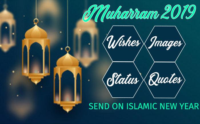 Muharram 2019 Best Wishes Quotes Images Status To Send