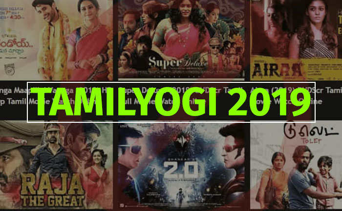 Tamil movie 2020 free download